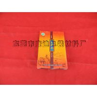 【样品专拍】小包装茶叶袋 茶叶抽真空包装袋