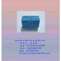 供应富士通(高见泽)JY5H-K ,JY12H-K ,JY24H-K 继电器JY系列