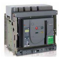施耐德NSE,NSX系列塑壳断路器漏电保护厦门施耐德总代理