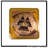 供应天天促销 陶瓷专用硬质圆形机用锯片 小蜜蜂125陶瓷机用锯片热卖