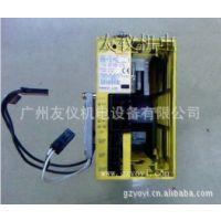 供应维修发那科伺服器A06B-6130-H002