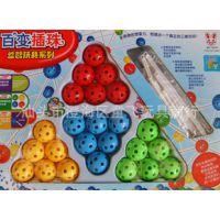 百变插珠2601 益智玩具动手动脑 培养创意玩具 想象力 早教必备