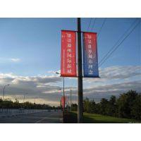 昆明彩旗厂家,专业设计,定做彩旗,国旗,各种场所专用彩旗
