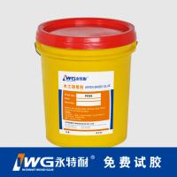 永特耐D3 防水组装胶pg52 拼板胶 木材应用胶水 免费试胶