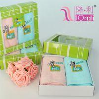 厂家直销神州行定制logo通信行业积分礼品促销宣传两条装礼盒毛巾