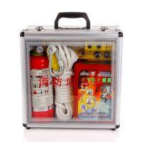 消防应急箱  地震火灾家庭救生箱 应急6件套装组合 内含灭火器