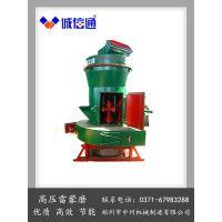 供应中州雷蒙磨、3R2115雷蒙磨粉机、质量好、价格低、欢迎选购
