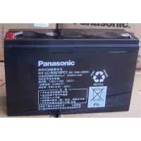 供应12V28AH松下铅酸蓄电池LC-P1228产品参数规格