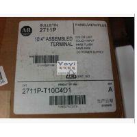 供应AB触摸屏2711P-T10C4D1(2711PC-RP1)