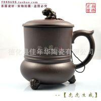 宜兴紫砂/茶具/紫砂杯/礼品/紫砂茶杯/腾云杯/虎虎生威茶杯