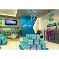 供应上海厨房卫生间防水涂料