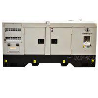 20kw大型柴油发电机