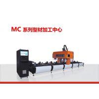 四轴加工中心生产厂家-广州德力数控设备有限公司