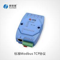 报警开关信号转以太网 网络开关量控制器 以太网IO模块 IO转网络