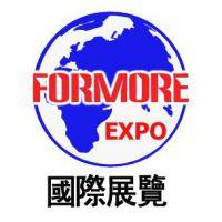 上海服贸展览服务有限公司