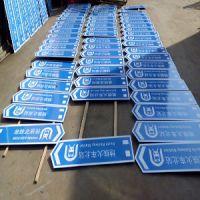 成都信誉好的路名指示牌供应商推荐:北京路