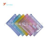 供应专业生产环保PVC文件袋 PVC收纳文件袋 磨砂PVC文件袋