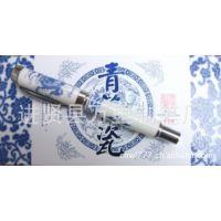 【万里笔业】青花瓷笔 签字笔 陶瓷笔 宝珠笔 陶瓷钢笔可丝印logo