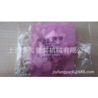 厂家直销膨化食品包装机 颗粒包装机 中药包装机 中药饮片包装机