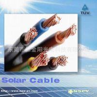 光伏单芯线|XLPE线|PV1-F 1*2.5~1*35平方线