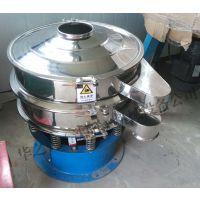 沈阳厂家直销三次元不锈钢分离机/化工行业塑料粉干粉过滤筛