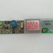 广州友仪机电TDT 94V-0PCU-P027A高压条 现货