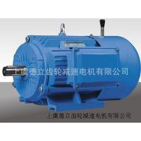 供应上虞制动电机厂家 生产销售 YEJ制动电机 刹车电机 三相制动电机