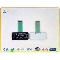 供应家用电器控制面板/薄膜面板