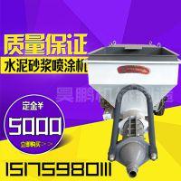 喷涂设备喷涂机小型 ——先进技术—— 自动喷砂 ——水泥砂浆喷涂机