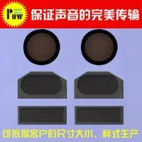 深圳供应MIC用防水膜/IP67防水透音膜/蒲微可定制防水膜/高品质保障
