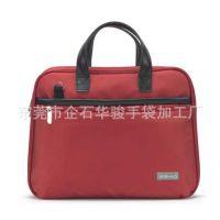 东莞电脑包工厂 供应红色420D尼龙印花笔记本电脑包 电脑公文包