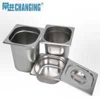 常进不锈钢份数盆 1/6 65mm 份数盘 等份盘 食物盆 食堂饭菜盆