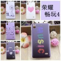 华为荣耀 畅玩4手机壳 C8817D彩绘手机保护套生产加工