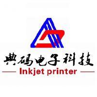 上海典码电子科技有限公司