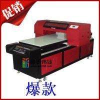 供应木质挂牌uv万能平板打印机 板材数码浮雕平台喷绘彩印现货销售促