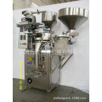 速溶茶包装机  咖啡包装机 食品包装机 粉剂包装机 厂家直销