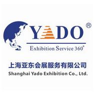 上海亚东展览服务有限公司