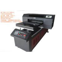 2015【型号齐全】红米手机皮套UV平板打印机现货出售红米手机壳印刷机