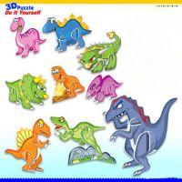 3D立体纸拼图 恐龙拼图纸恐龙立体拼图/儿童益智玩具 小赠品玩具