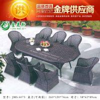 金美斯 休闲餐桌椅 高档户外环保PE仿藤桌椅 藤编餐桌椅