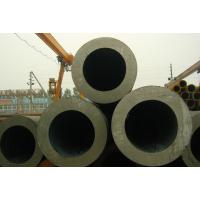 天津 焊接方管 大口径厚壁钢管 680*65