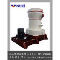 中州5R4119磨粉机、雷蒙磨粉机、雷蒙机质量好价格实在,欢迎咨询