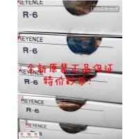 日本KEYENCE基恩士光电开关专用反光板R-6,反射板,全新原装***