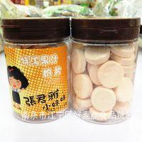供应 台湾进口零食 维力张君雅小妹妹 奶片 20罐一箱