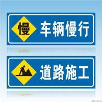 供应供应南宁警示牌 标识牌 标识牌设计 标识牌设计制作 标识牌设计公司