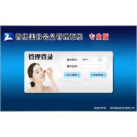 银川眼镜店会员管理软件 江门眼镜店会员管理软