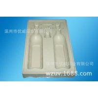 供应化妆品吸塑包装/植绒吸塑包装/吸塑托盘
