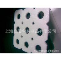 上海产epp聚丙烯发泡 耐高温epp材料 防撞epp发泡产品