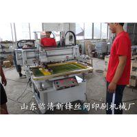 不干胶印刷机 电动式印刷机 pvc印刷机 半自动平面丝印机