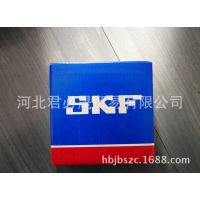 SKF风机轴承-7224BM风力发电厂轴承6224高速进口轴承大陆总代理